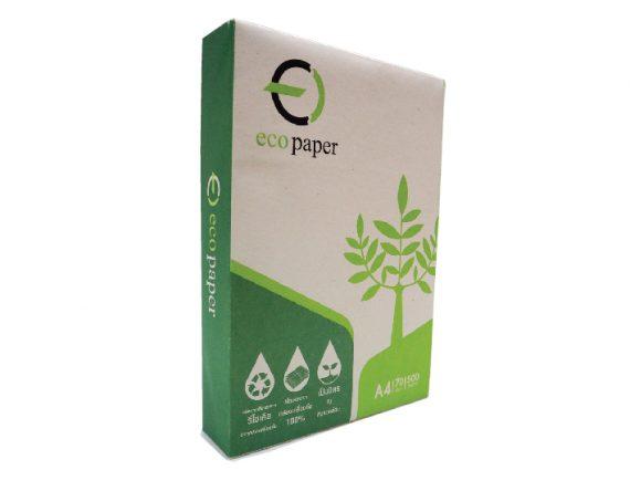 กระดาษถ่ายเอกสาร Ecopaper 70 แกรม